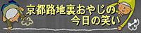 rojiura_banner.jpg